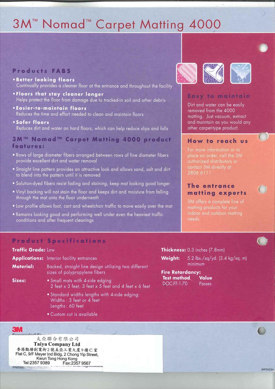 1M4000 3M™ Nodmad™ 4000 – Taiya Company Ltd 太亞聯合有限公司