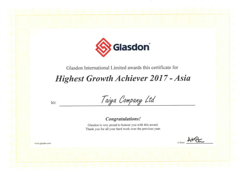 Taiya Company- Highest Growth Achiever 2017